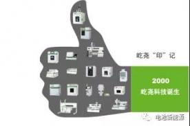 【专题报道】退役电池梯次利用为5G基站稳定供能