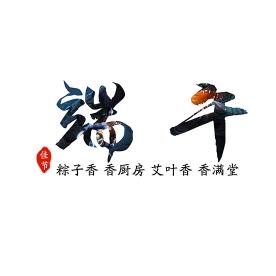 端午节放假安排【工业烤箱厂家-鑫能自动化】