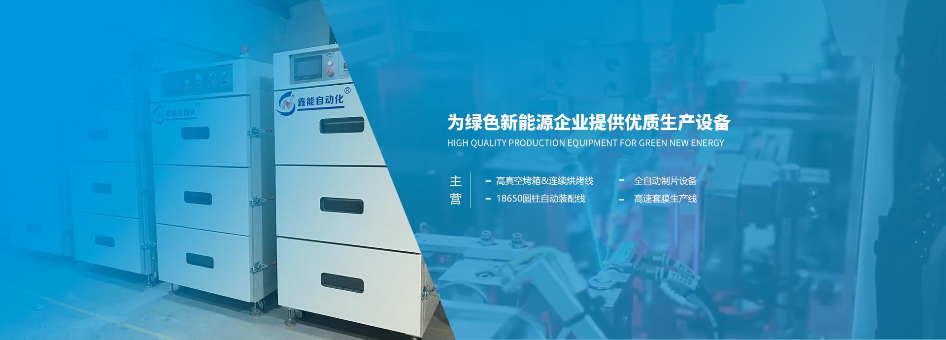 惠州工业烤箱厂家