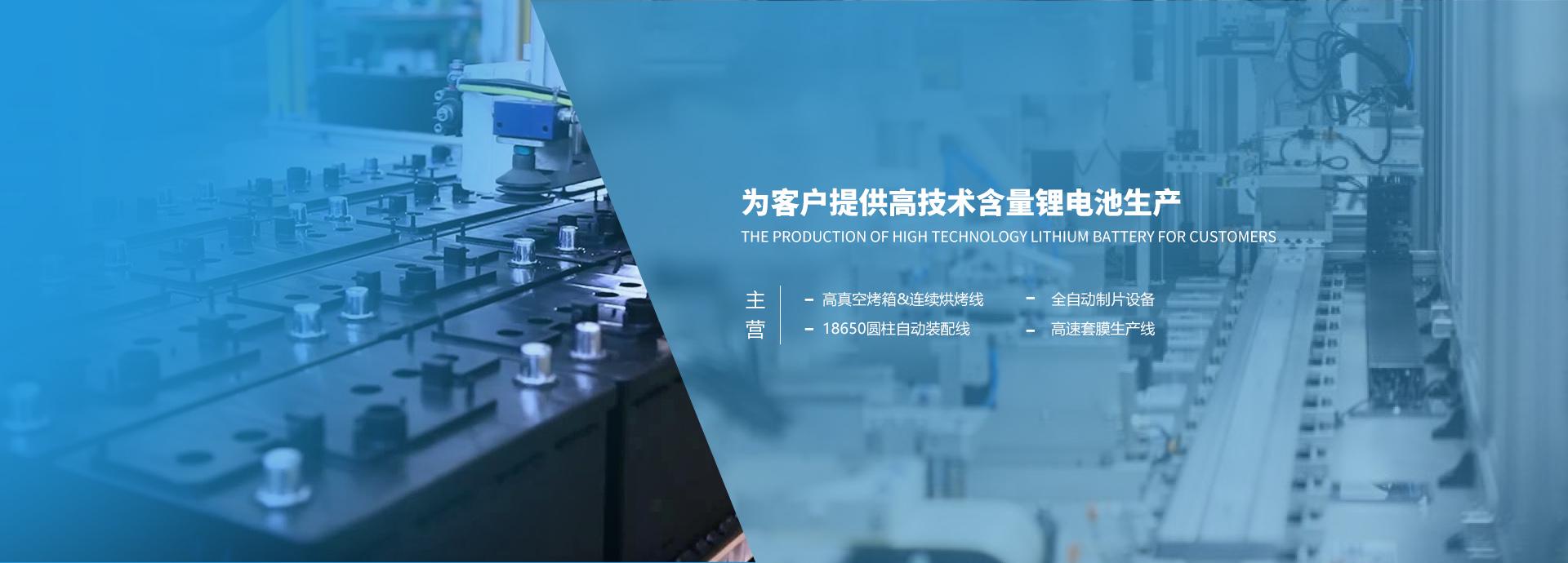惠州工业烤箱定制